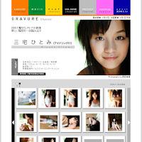 [BOMB.tv] 2010.04 Miyake Hitomi 三宅瞳 hitomi2.JPG