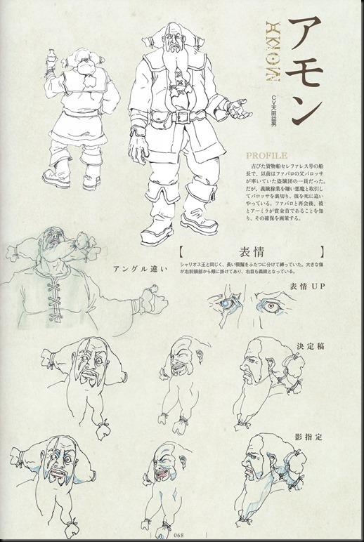Shingeki no Bahamut Genesis Artworks_814079-0070