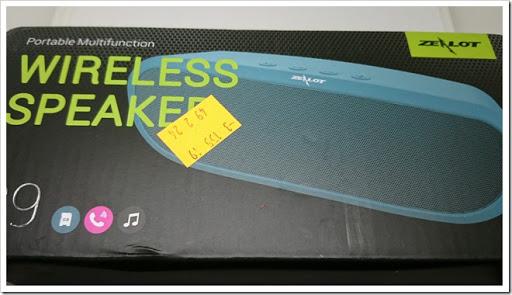 DSC 1200 thumb%25255B2%25255D - 【ガジェット】「ZEALOT S5/S9 Wireless Portable Speaker」レビュー。BluetoothとFMラジオつきのコンパクトなアウトドア&モバイルスピーカー!
