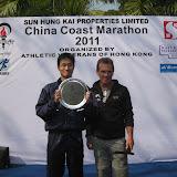 中國沿岸馬拉松 2011