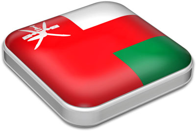 Flag of Oman with metallic square frame
