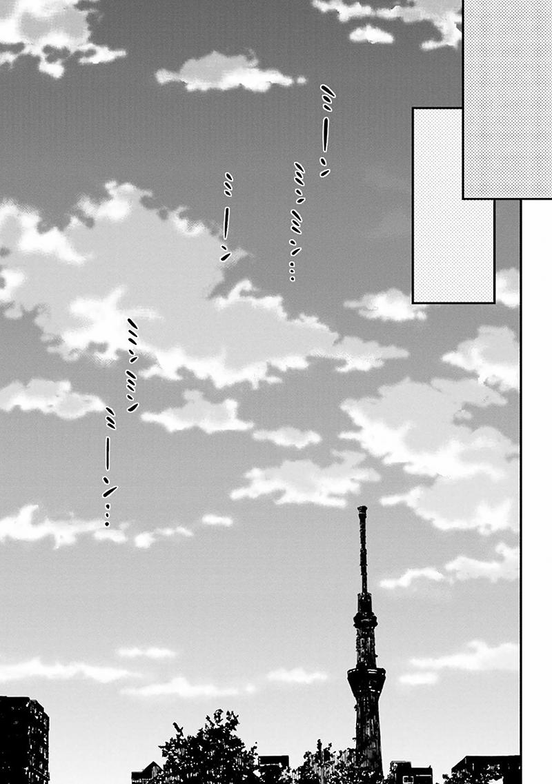 Ayakashiko: Chapter 07 - Page 14