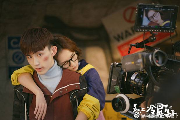 Web Drama: Accidentally In Love - ChineseDrama info