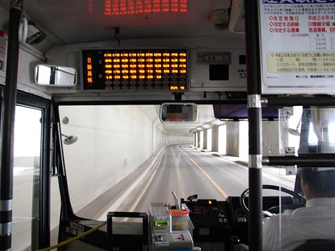 ジェイ・アール北海道バス 日勝線 広尾へ向けて その2