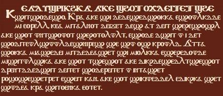 Edet004