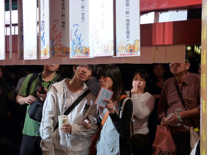 Taiwan .Taipei Lantern Festival - P1150893.JPG