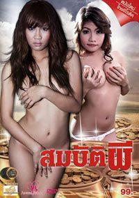 Sombat phi 2012