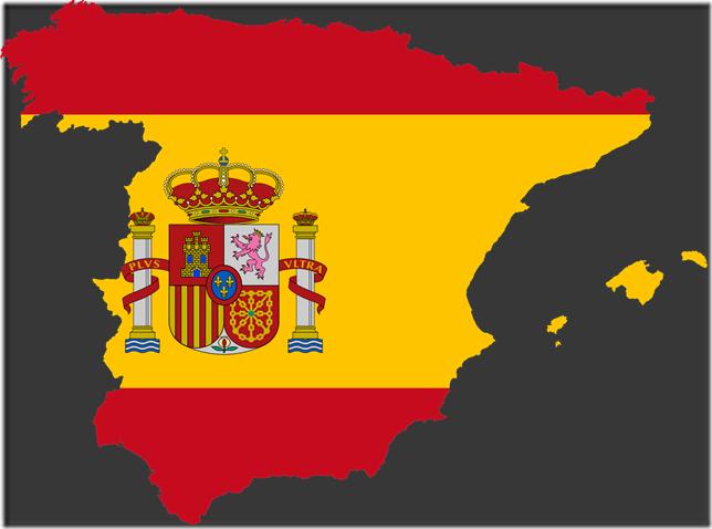 Spain IPTV M3U Link