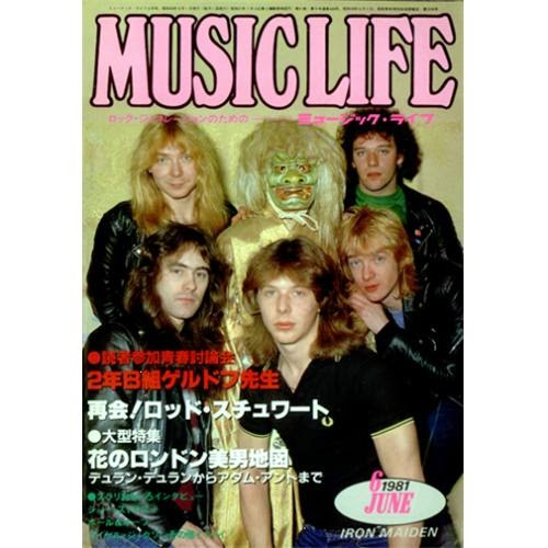 Iron Maiden Music Life - June 1981 Japan magazine