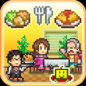 Cafeteria Nipponica v2.0.2 +[Mod Money]