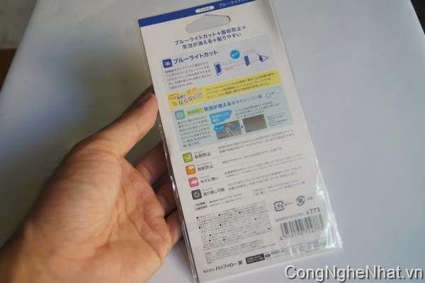 Dán màn Sony Xperia V (AX SO-01E) chống mỏi mắt