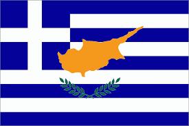 http://ellada--kypros.blogspot.gr/
