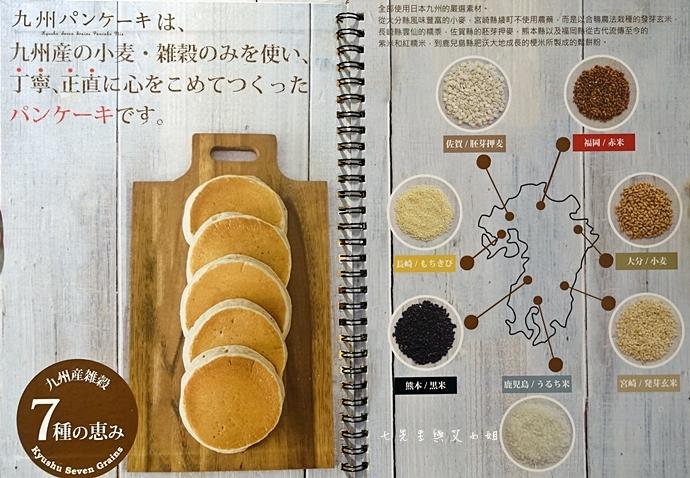 10 九州鬆餅 Kyushu Pancake cafe