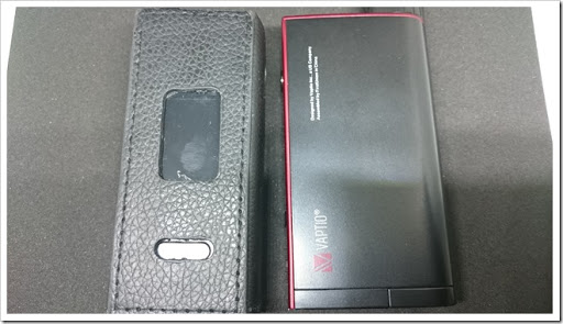 DSC 1993 thumb%25255B2%25255D - 【MOD】Vaptio SOAR S150 ATC MOD -コイルに基板が埋め込まれた温度管理デュアルバッテリーMOD!【ハイパワー】
