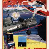 Data East's Tomahawk 777