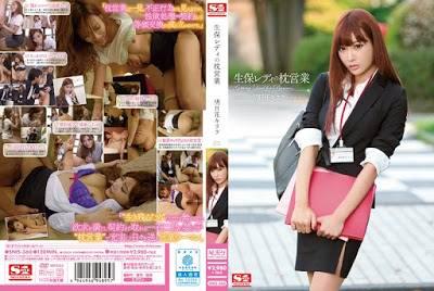 SNIS-360 Asuka Kirara Pillow Sales Of Life Insurance Lady