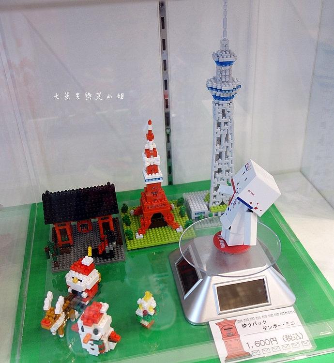 32 日本購物必買 東京 中央郵便局