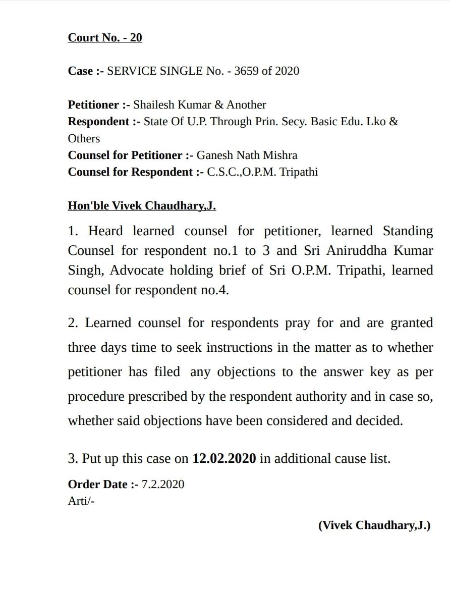 टीईटी में विवादित 10 प्रश्नों के मामले पर आज हुई सुनवाई का आर्डर आया