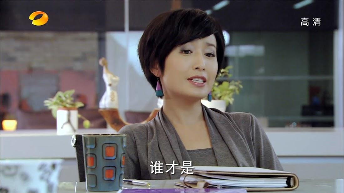 Bao Yi Lin