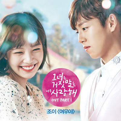 Download Lirik Lirik Lagu Joy – Fox (yeowooya) (여우야) (The Liar and His Lover OST)