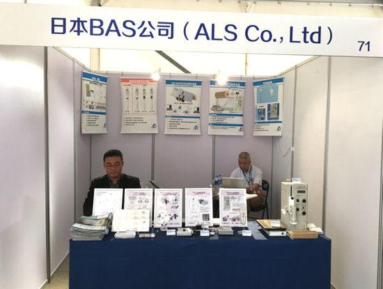 中国化学会第30回学術年会
