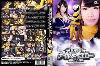 GIRO-96 The Last Five Days of Daytona Yellow, Aoi Shirosaki
