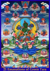 Tara, Gods And Goddesses 4