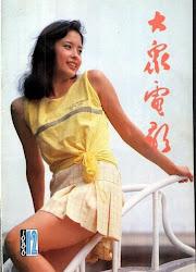 Li Xiaoyan China Actor