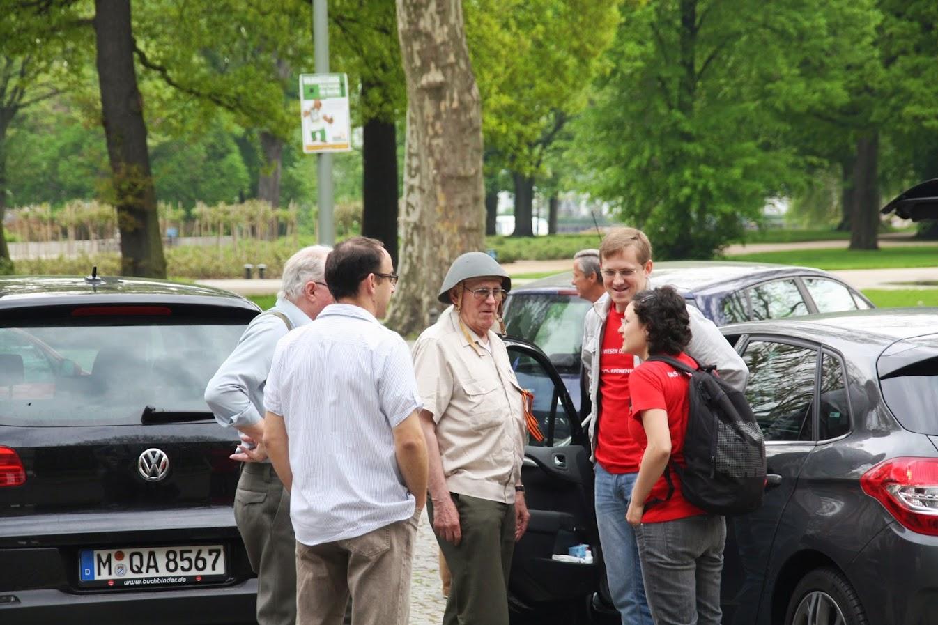 Ветераны национальной народной армии ГДР, первое знакомство
