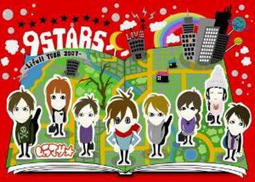 [TV-SHOW] ムラマサ☆ – 9STARS -Lifull TOUR 2007- (2008/02/13)