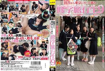 SDMT-780 School Uniform Digital Mosaic Virgin School Girls