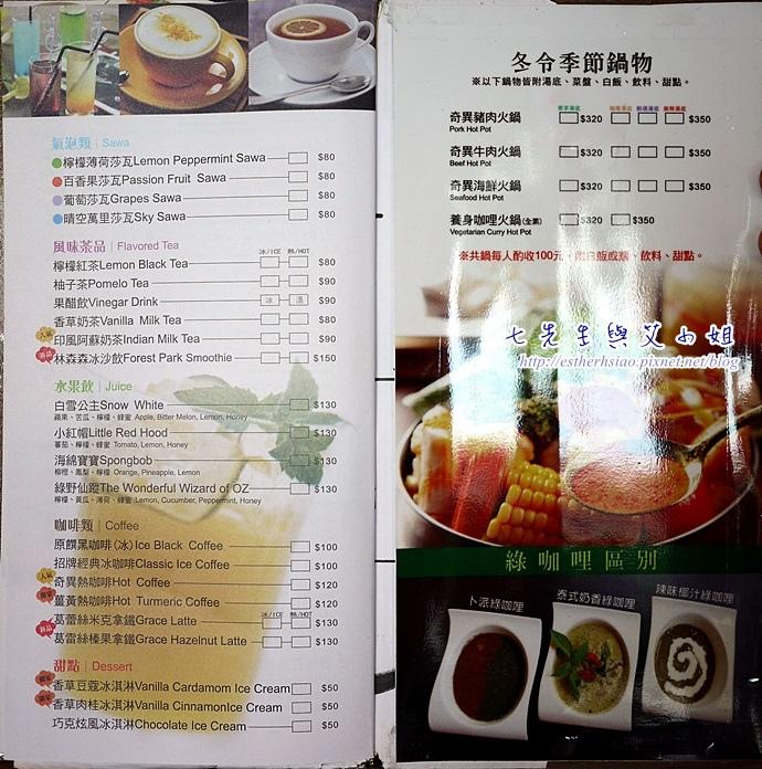 9 菜單三
