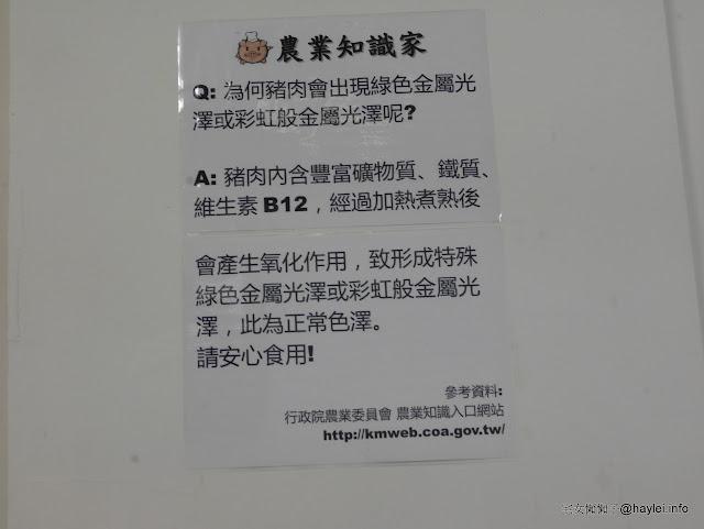 P1420557.JPG