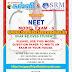 NEET EXAM-2020 MODEL EXAM-06. நீட் மாதிரி வினாத்தாள்-06.