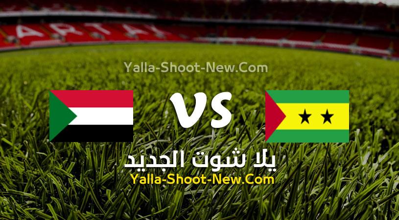 مباراة السودان وساوتومي و ربنسيب