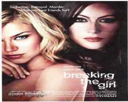 فيلم Breaking the Girl