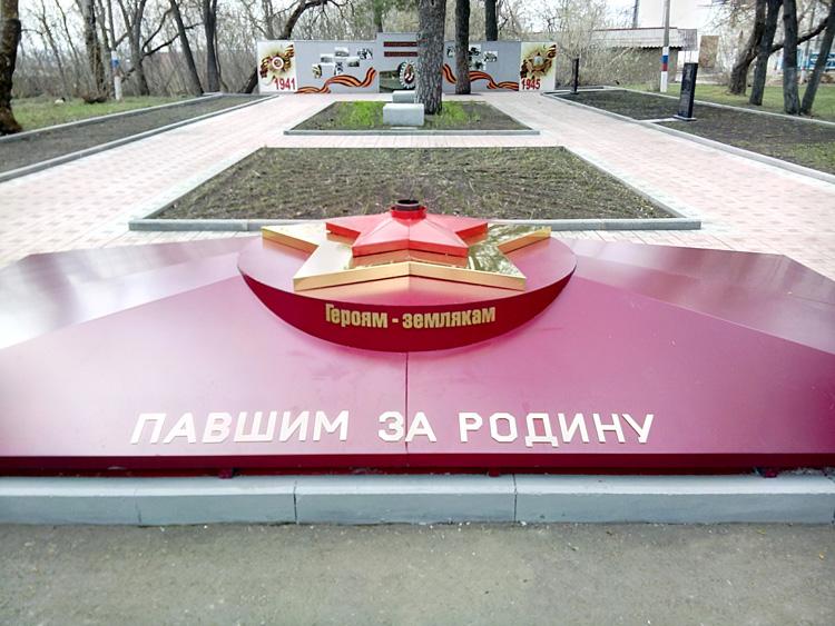 outdoor_vechny-ogon (1).jpg