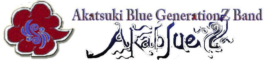Akabluez Band