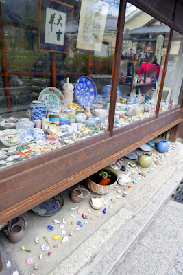 store in the Higashiyama District that had lots of ceramic kitchenware, including lots of chopstick rests that they had glued below their windows as decoration