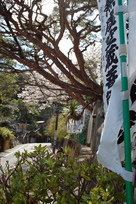 2014 Japan - Dag 7 - jordi-DSC_0212.JPG