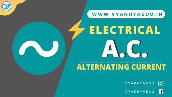 vyakhyaedu electrical engineering