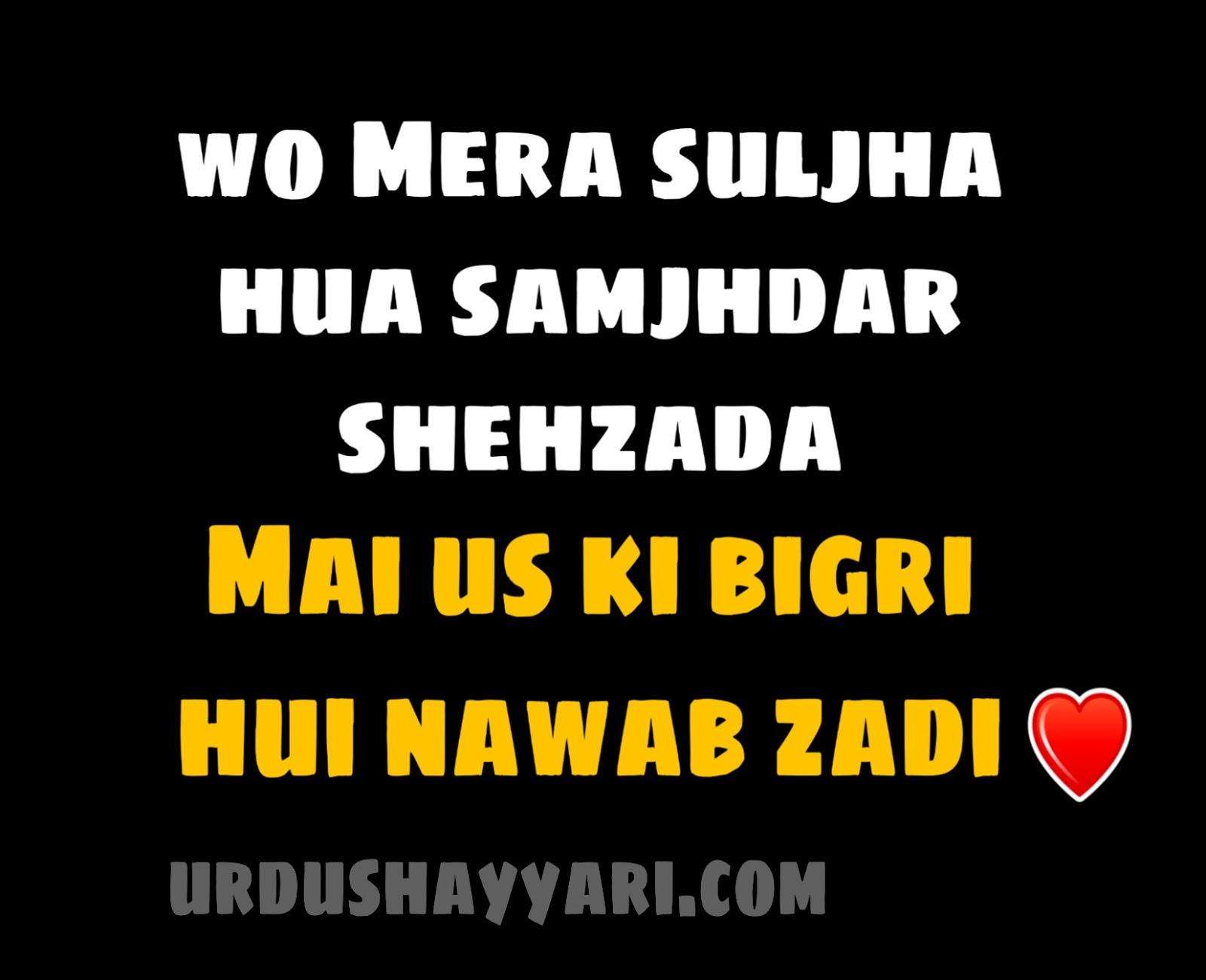 Urdu Poetry status