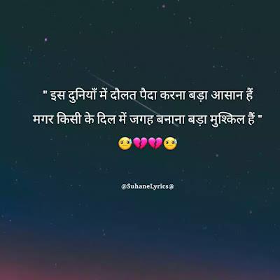 is duniya me daulat paida karna dialogues hindi