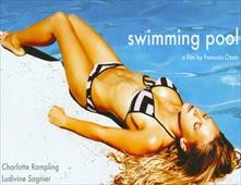 مشاهدة فيلم Swimming Pool