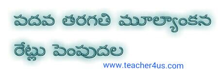 www.teacher4us.com