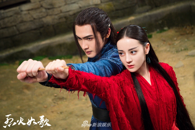 The Flame's Daughter / Liehuo Ruge / Agni Cantabile China Web Drama