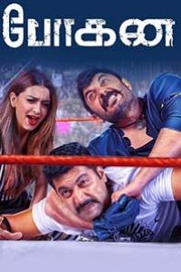 hindi movies 2017 full movies download