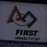 FIRST Israel 2006