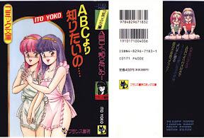 ABC Yori Shiritai No…