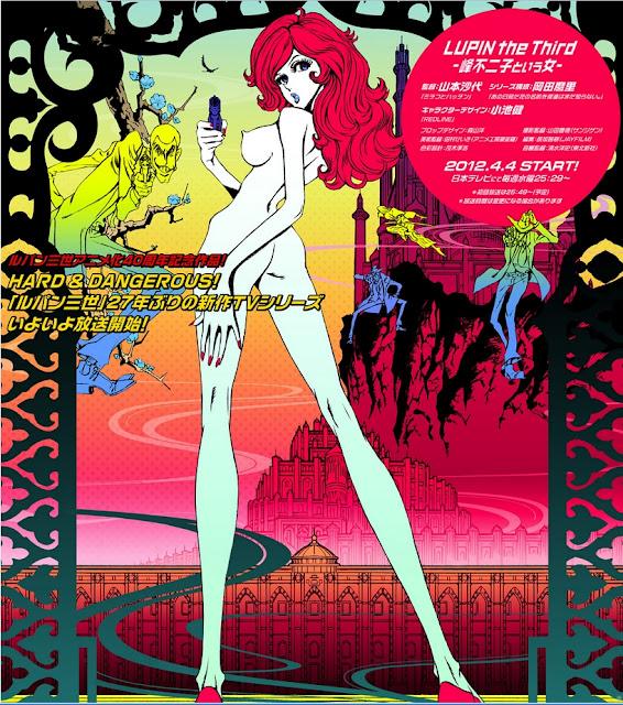 LUPIN the Third -峰不二子という女-|ルパン三世 アニメ化40周年記念作品サイト